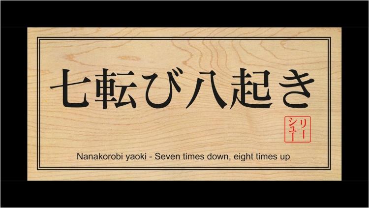 Leeshue - Nanakorobi yaoki_0001